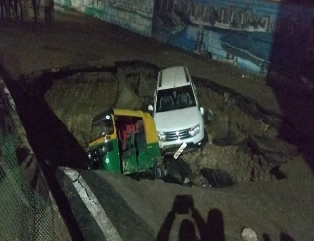 maujpur road caved