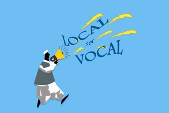 local for vocal
